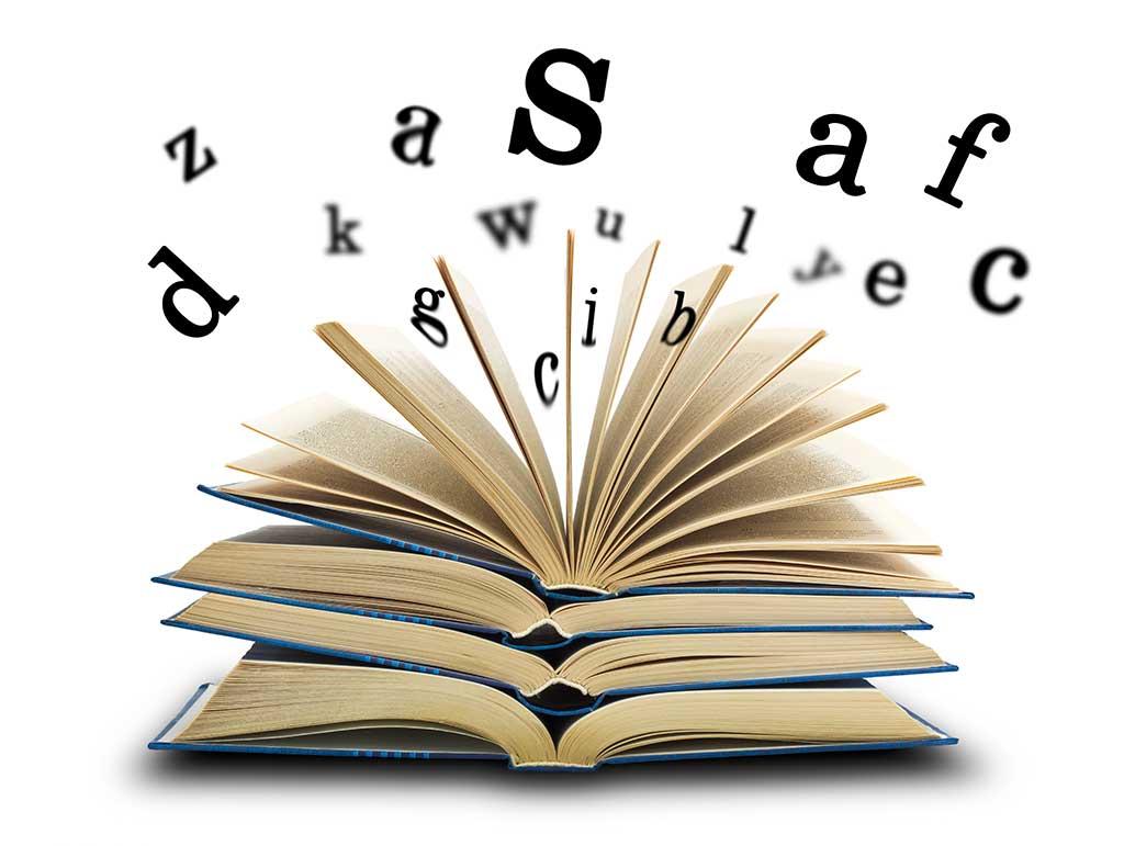 Hvad er Bibelen formsprog ordbog